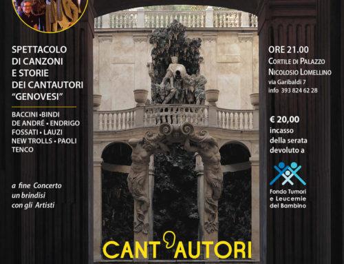 29 giugno 2018 – Concerto a Palazzo Lomellino in Via Garibaldi